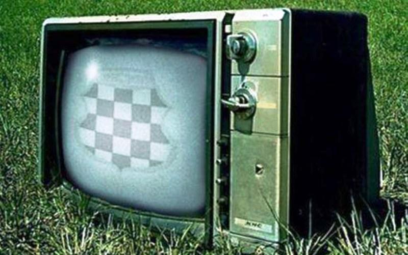 Gdje završava kanal na hrvatskome jeziku?
